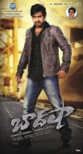 Baadshah - wallpapers.