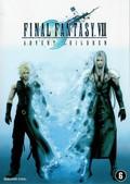 Final Fantasy VII Advent Children - wallpapers.