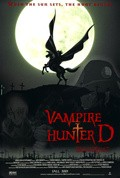 Vampire Hunter D: Bloodlust - wallpapers.