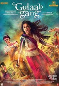 Gulaab Gang - wallpapers.