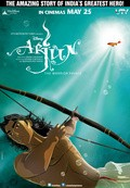 Arjun: The Warrior Prince - wallpapers.