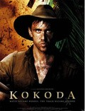Kokoda - wallpapers.