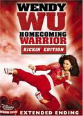 Wendy Wu: Homecoming Warrior - wallpapers.