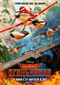 Planes: Fire and Rescue - wallpapers.