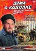 Duma o Kovpake: Nabat pictures.
