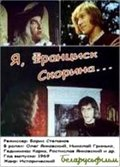 Ya, Frantsisk Skorina... pictures.