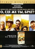 O Brother, Where Art Thou? - wallpapers.