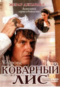 Volpone pictures.