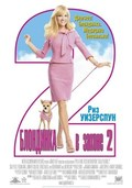 Legally Blonde 2: Red, White & Blonde - wallpapers.