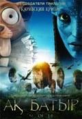 Avatar pictures.