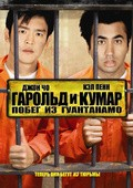 Harold & Kumar Escape from Guantanamo Bay pictures.