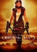 Resident Evil: Extinction - wallpapers.