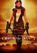 Resident Evil: Extinction pictures.