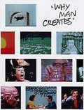 Why Man Creates pictures.