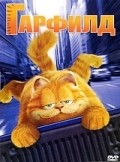 Garfield - wallpapers.