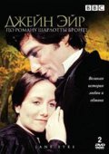 Jane Eyre pictures.
