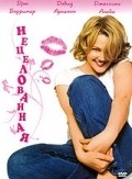 Never Been Kissed - wallpapers.