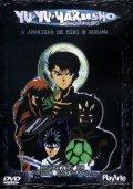 Yu yu hakusho  (serial 1993-2006) - wallpapers.
