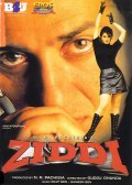 Ziddi pictures.