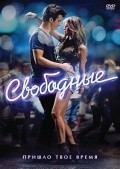 Footloose - wallpapers.