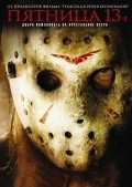Friday the 13th pictures.