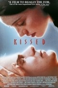Kissed - wallpapers.