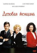Working Girl - wallpapers.
