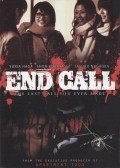 End Call - wallpapers.