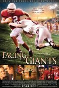 Facing the Giants pictures.