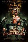 Jack Brooks: Monster Slayer - wallpapers.