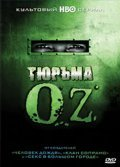 Oz - wallpapers.
