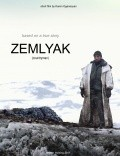 Zemlyak (Countryman) - wallpapers.
