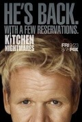 Kitchen Nightmares - wallpapers.