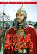 Yaroslav Mudryiy pictures.