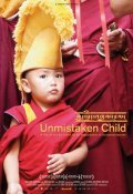 Unmistaken Child - wallpapers.