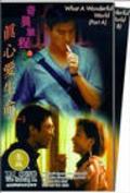 Qi yi lu cheng zhi: Zhen xin ai sheng ming - wallpapers.