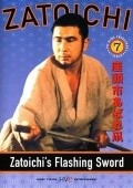Zatoichi abare tako - wallpapers.