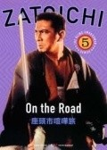 Zatoichi kenka-tabi - wallpapers.