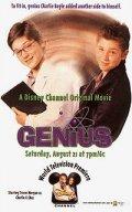 Genius pictures.